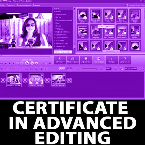 Certificate in Advanced Editing