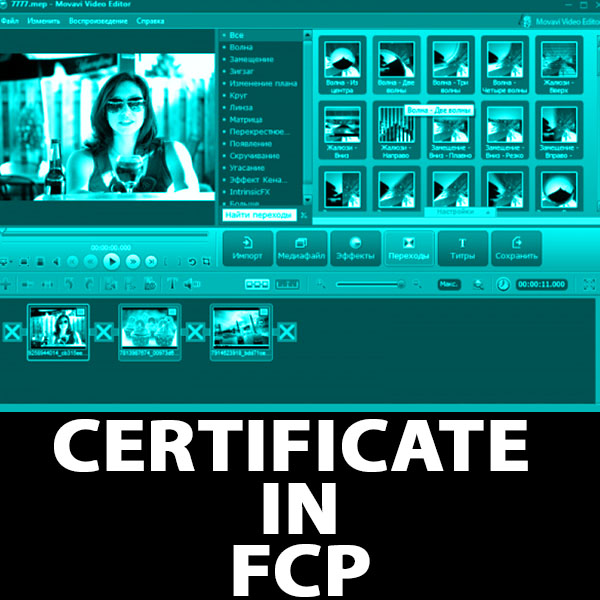 Certificate in FCP Editing