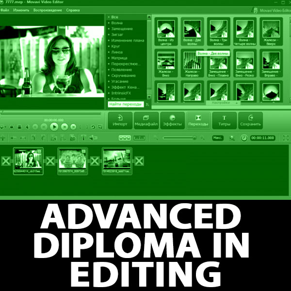 Advanced Diploma in Editing